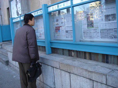 korea street news.jpg